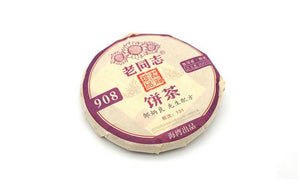 "2013 LaoTongZhi ""908"" Cake 200g Puerh Ripe Tea Shou Cha - King Tea Mall"
