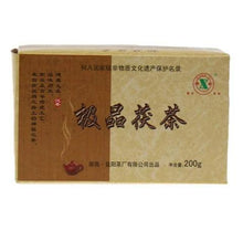 "Load image into Gallery viewer, 2011 XiangYi FuCha ""Ji Pin"" (Premium) Brick 200g Dark Tea Hunan - King Tea Mall"