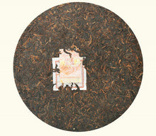 "Load image into Gallery viewer, 2019 ChenShengHao ""Zhu"" (Zodiac Pig Year) Cake 500g Puerh Ripe Tea Shou Cha - King Tea Mall"