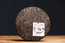 "Load image into Gallery viewer, 2018 LaoTongZhi ""9978"" Cake 357g Puerh Ripe Tea Shou Cha - King Tea Mall"
