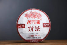 "Load image into Gallery viewer, 2018 LaoTongZhi ""9978"" Cake 357g Puerh Ripe Tea Shou Cha"
