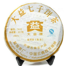 "Load image into Gallery viewer, 2008 DaYi ""7452"" Cake 357g Puerh Shou Cha Ripe Tea - King Tea Mall"