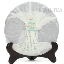 "Load image into Gallery viewer, 2011 DaYi ""Wei Zui Yan"" (the Strongest Flavor) Cake 357g Puerh Sheng Cha Raw Tea - King Tea Mall"