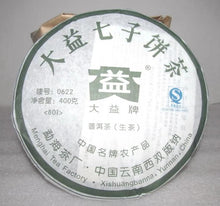 "Load image into Gallery viewer, 2008 DaYi ""0622"" Cake 400g Puerh Sheng Cha Raw Tea - King Tea Mall"