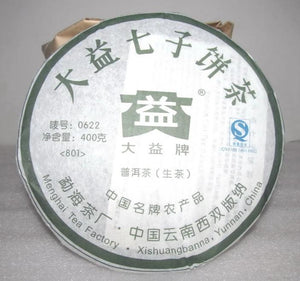 "2008 DaYi ""0622"" Cake 400g Puerh Sheng Cha Raw Tea - King Tea Mall"