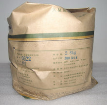 "Load image into Gallery viewer, 2008 DaYi ""0622"" Cake 400g Puerh Sheng Cha Raw Tea"