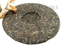 "Load image into Gallery viewer, 2008 DaYi ""Wei Zui Yan"" (the Strongest Flavor) Cake 357g Puerh Sheng Cha Raw Tea - King Tea Mall"