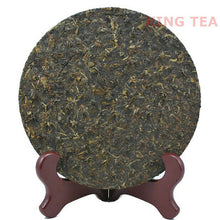 "Load image into Gallery viewer, 2013 XiaGuan ""Shui Lan Yin"" (Blue Mark) Cake 357g Puerh Sheng Cha Raw Tea - King Tea Mall"