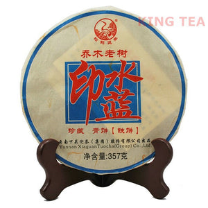 "2013 XiaGuan ""Shui Lan Yin"" (Blue Mark) Cake 357g Puerh Sheng Cha Raw Tea - King Tea Mall"