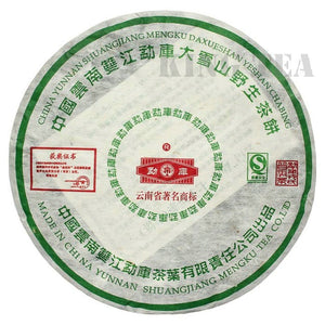 "2006 MengKu RongShi ""Da Xue Shan - Ye Sheng Cha"" (Big Snow Mountain - Wild Leaf) Cake 400g Puerh Raw Tea Sheng Cha - King Tea Mall"