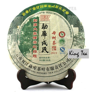 "2011 MengKu RongShi ""Mu Shu Cha"" (Mother Tree) Cake 500g Puerh Raw Tea Sheng Cha - King Tea Mall"