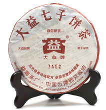 "Load image into Gallery viewer, 2006 DaYi ""7452"" Cake 357g Puerh Shou Cha Ripe Tea"