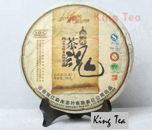 "2009 MengKu RongShi ""Cha Hun"" (Tea Spirit) Cake 500g Puerh Raw Tea Sheng Cha - King Tea Mall"