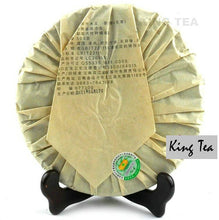"Load image into Gallery viewer, 2011 MengKu RongShi ""Qiao Mu Wang"" (Arbor King) Cake 500g Puerh Raw Tea Sheng Cha - King Tea Mall"