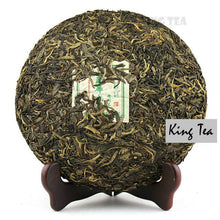 "Load image into Gallery viewer, 2011 MengKu RongShi ""Mu Shu Cha"" (Mother Tree) Cake 500g Puerh Raw Tea Sheng Cha - King Tea Mall"