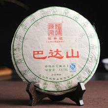 "Load image into Gallery viewer, 2015 ChenShengHao ""Ba Da Shan"" (Bada Mountain) 357g Puerh Raw Tea Sheng Cha - King Tea Mall"