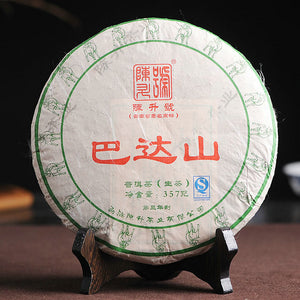 "2015 ChenShengHao ""Ba Da Shan"" (Bada Mountain) 357g Puerh Raw Tea Sheng Cha - King Tea Mall"