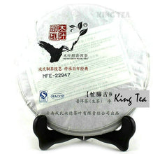 "Load image into Gallery viewer, 2013 MengKu RongShi ""Mang Fei Gu Shu"" (Mangfei Old Tree) Cake 500g Puerh Raw Tea Sheng Cha - King Tea Mall"