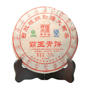 "2015 ChenShengHao ""Ba Wang Qing Bing"" (King Green Cake) 357g Puerh Raw Tea Sheng Cha - King Tea Mall"