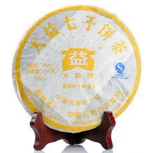 "Load image into Gallery viewer, 2009 DaYi ""7452"" Cake 357g Puerh Shou Cha Ripe Tea - King Tea Mall"