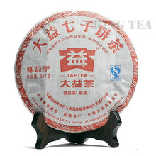 "Load image into Gallery viewer, 2011 DaYi ""Wei Zui Yan"" (the Strongest Flavor) Cake 357g Puerh Shou Cha Ripe Tea - King Tea Mall"