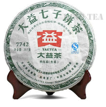 "Load image into Gallery viewer, 2011 DaYi ""7742"" Cake 357g Puerh Sheng Cha Raw Tea - King Tea Mall"
