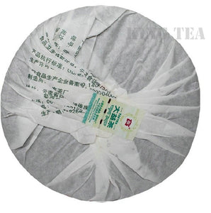 "2011 DaYi ""7742"" Cake 357g Puerh Sheng Cha Raw Tea - King Tea Mall"