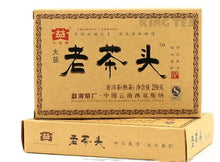 "Load image into Gallery viewer, 2008 DaYi ""Lao Cha Tou"" (Old Tea Head) Brick 250g Puerh Shou Cha Ripe Tea - King Tea Mall"