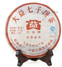 "Load image into Gallery viewer, 2009 DaYi ""7552"" Cake 357g Puerh Shou Cha Ripe Tea - King Tea Mall"