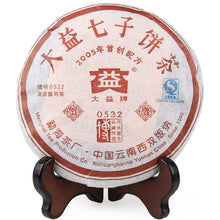 "Load image into Gallery viewer, 2005 DaYi ""0532"" Cake 200g Puerh Shou Cha Ripe Tea - King Tea Mall"