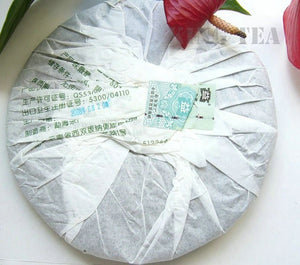 "2008 DaYi ""Wei Zui Yan"" (the Strongest Flavor) Cake 357g Puerh Sheng Cha Raw Tea - King Tea Mall"
