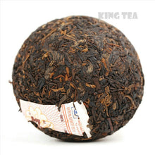 "Load image into Gallery viewer, 2009 DaYi ""V93"" Tuo 100g Puerh Shou Cha Ripe Tea - King Tea Mall"