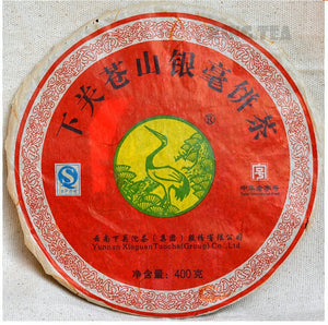 "2012 XiaGuan ""Cang Shan Yin Hao"" (Mountain Silver Hair) 357g Puerh Sheng Cha Raw Tea - King Tea Mall"