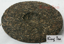 "Load image into Gallery viewer, 2009 MengKu RongShi ""Cha Hun"" (Tea Spirit) Cake 500g Puerh Raw Tea Sheng Cha - King Tea Mall"