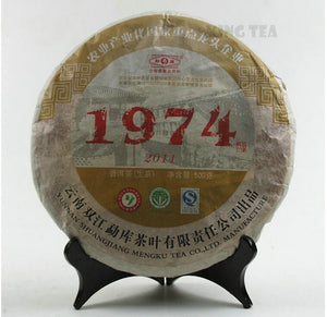 "2011 MengKu RongShi ""1974"" Cake 500g Puerh Raw Tea Sheng Cha - King Tea Mall"