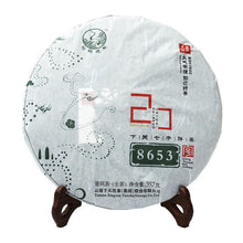 "Load image into Gallery viewer, 2014 XiaGuan ""8653"" (20th Commemoration) 357g Puerh Sheng Cha Raw Tea - King Tea Mall"