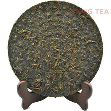"Load image into Gallery viewer, 2013 XiaGuan ""Pang Xie Jiao"" (Crab Foot) Cake 357g Puerh Sheng Cha Raw Tea - King Tea Mall"
