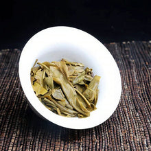 "Load image into Gallery viewer, 2017 ChenShengHao ""Lao Ban Zhang"" (Laoanzhang) Cake 357g Puerh Raw Tea Sheng Cha - King Tea Mall"