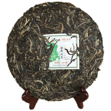 "Load image into Gallery viewer, 2015 MengKu RongShi ""Mu Shu Cha"" (Mother Tree) Cake 500g Puerh Raw Tea Sheng Cha - King Tea Mall"