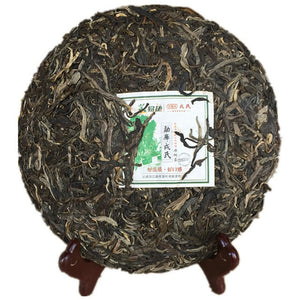 "2015 MengKu RongShi ""Mu Shu Cha"" (Mother Tree) Cake 500g Puerh Raw Tea Sheng Cha - King Tea Mall"