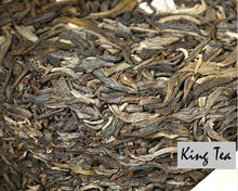 "Load image into Gallery viewer, 2013 MengKu RongShi ""Tou Cai - Ji Shao Shu"" (1st Picking - Rare Tree) Cylinder 600g Puerh Raw Tea Sheng Cha - King Tea Mall"
