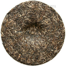 "Load image into Gallery viewer, 2008 ChenShengHao ""Shu"" (Zodiac MOUSE  Year) Cake 500g Puerh Raw Tea Sheng Cha"