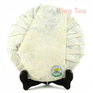 "2009 MengKu RongShi ""Qiao Mu Wang"" (Arbor King) Cake 500g Puerh Raw Tea Sheng Cha - King Tea Mall"