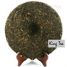"Load image into Gallery viewer, 2010 MengKu RongShi ""Bing Dao Chun Bing"" (Bingdao Spring Cake) 1000g Puerh Raw Tea Sheng Cha - King Tea Mall"