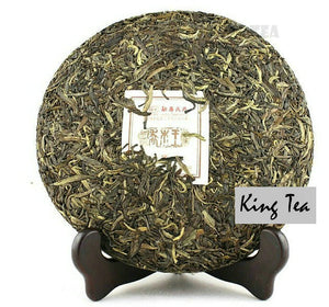 "2013 MengKu RongShi ""Qiao Mu Wang"" (Arbor King) Cake 500g Puerh Raw Tea Sheng Cha - King Tea Mall"