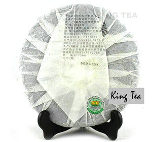 "2011 MengKu RongShi ""Da Ye Qing Bing"" (Big Leaf Green Cake) 500g Puerh Raw Tea Sheng Cha - King Tea Mall"