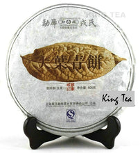 "Load image into Gallery viewer, 2011 MengKu RongShi ""Da Ye Qing Bing"" (Big Leaf Green Cake) 500g Puerh Raw Tea Sheng Cha - King Tea Mall"