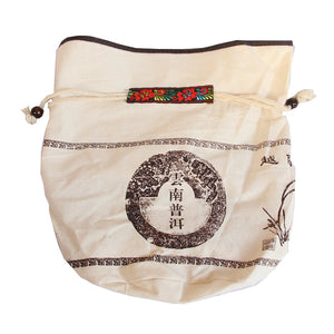 Cotton Bag Package For Storage of Puer Tea or White Tea Cake