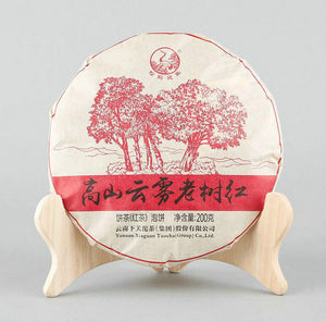 "2017 XiaGuan ""Gao Shan Yun Wu Lao Shu Hong"" (High Mountain Cloud Old Tree Black Tea) Cake 200g Hong Cha Dian Hong - King Tea Mall"