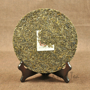 "2015 XiaGuan ""8113 - Zao Chun"" (Early Spring) Cake 357g Puerh Sheng Cha Raw Tea - King Tea Mall"